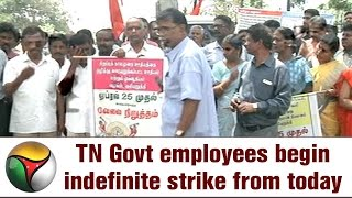 Tamil Nadu Government employees begin indefinite strike from today