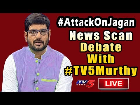Debate On #AttackOnJagan | News Scan Live Debate With #TV5Murthy | TV5 News