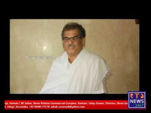 Koti - Chennaya Series Trailer | Tulunadu News