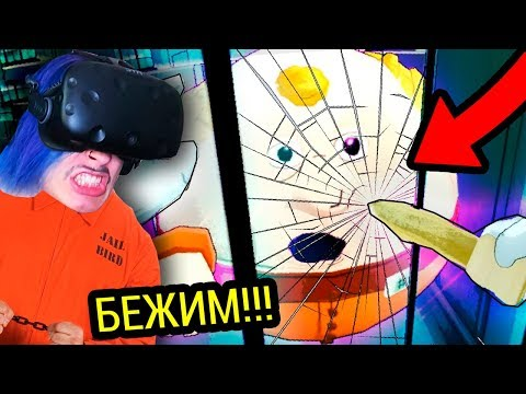 УБИЛ ОХРАННИКА В ВИРТУАЛЬНОЙ ТЮРЬМЕ!! (PRISON BOSS VR)