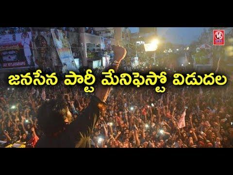 Pawan Kalyan Releases Jana Sena Manifesto Vision Document In Bhimavaram | V6 News