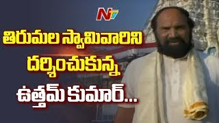 TPCC Uttam Kumar Reddy To Visit Tirumala Temple With His Family
