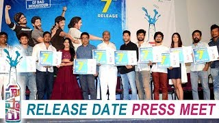 Husharu Release Date Movie Press Meet  Husharu Movie - 2018 Latest Movies | Filmylooks
