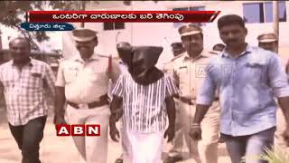 Police finds the Accused One in Chittoor Assassination Case