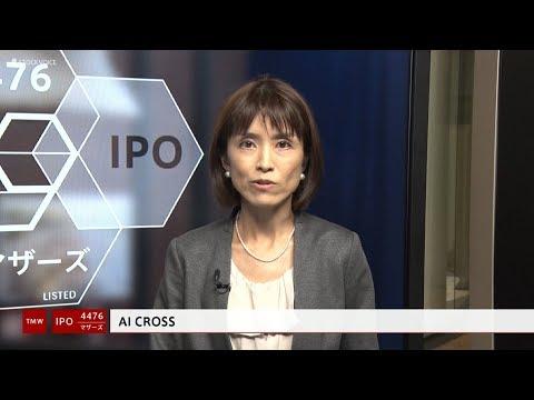 AI CROSS[4476]東証マザーズ IPO