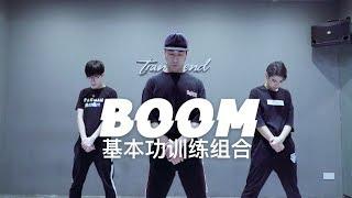 Download lagu 【全盛舞蹈工作室】零基础也学的会!《BOOM》爵士舞基本功训练组合