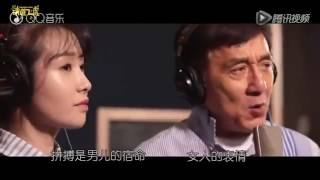 Railroad Tigers | Jackie Chan Ft Wei Yunxi, Pi Pa Xing | New Official Music Video