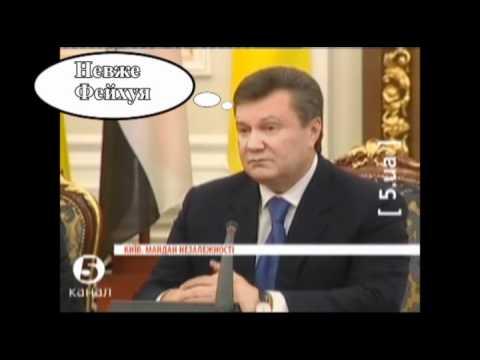 Янукович и ёлка.avi