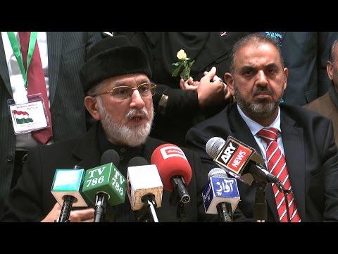 Dr Tahir Ul Qadri's Press Conference London video