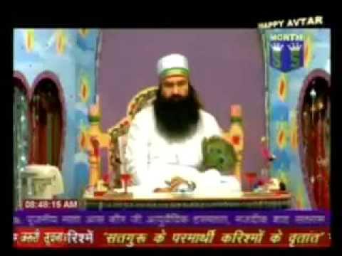 Dera Sacha Sauda Sirsa Bhajan By Pargat Bhagu Ji Insan Tera Har Reet Te Riwaz Vakhra video