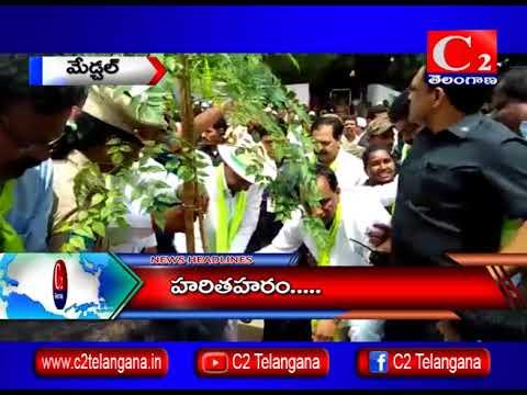 మేడ్చల్ జిల్లా : హరితహారం లో భాగంగా పాల్గొన్న CM KCR   01-08-2018