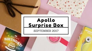 Apollo Surprise Box Subscription Box Unboxing September 2017