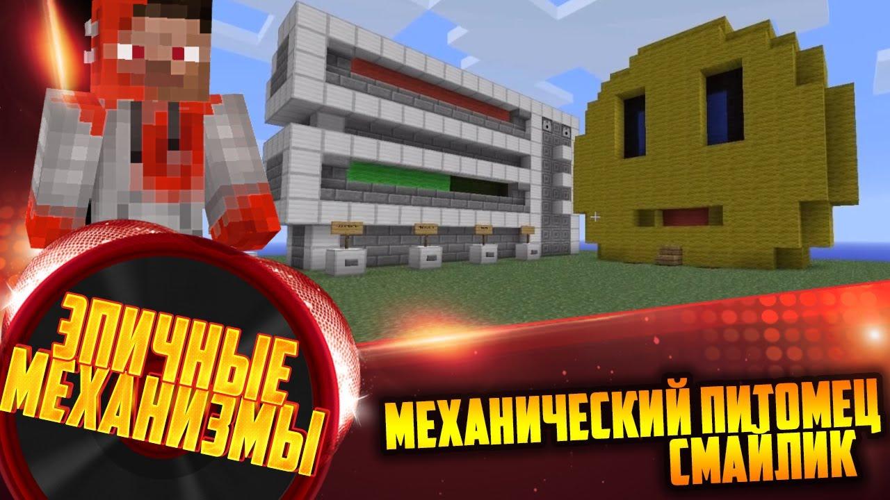 Смайлик 5, бесплатные фото, обои ...: pictures11.ru/smajlik-5.html