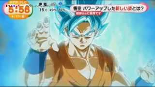 Dragon Ball Z 2015 -trailler  Super Saiyajin Dios Azul!