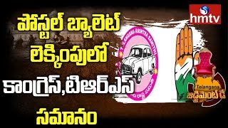 TRS And Congress Equal in Postal Ballot Counting - hmtv - netivaarthalu.com