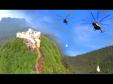 Adams peak Srilanka | Sripada | Sivanolipaada malai | Srilanka | Adam