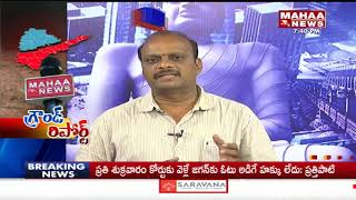 Ground Report On TDP MPs Walk Out | AP MPs Meets South Central Railway GM In Vijayawada