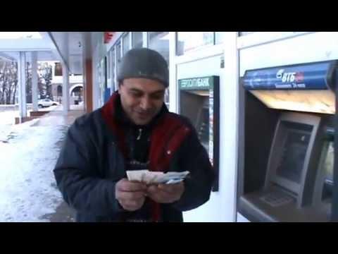 Вася-цыган получает деньги МММ-2011