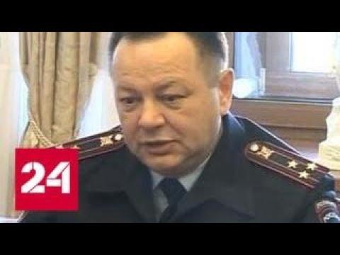 Главное управление Росгвардии по Московской области возглавил Василий Глотов - Россия 24