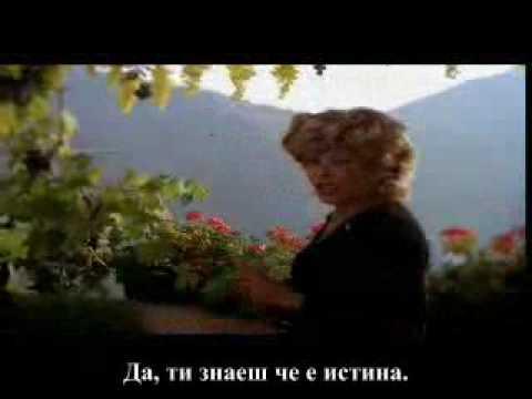 Eros Ramazzotti  Tina Turner - Превод