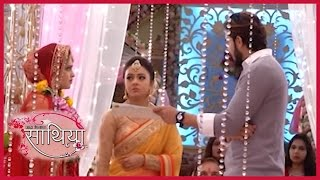 Sita Says She Wont Marry Ricky Now In Saath Nibhana Saathiya