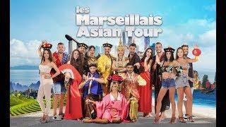 LES MARSEILLAIS ASIAN TOUR 2019 - LES CANDIDATS // INFOS