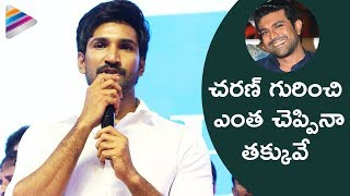 Aadhi Pinisetty about Ram Charan's Performance | Rangasthalam Pre Release Event | Samantha | Sukumar