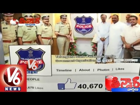 Hyderabad Police plans to start Facebook account for every station - Teenmaar News