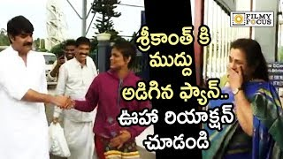 Srikanth Fan Asks Kiss to him While Visit to Tirumala, Ooha Reaction will Make you Laugh