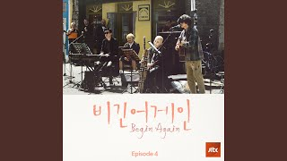 Download Lagu To Find You (골웨이 마지막 버스킹 Ver.) To Find You (The last busking in Galway Ver.) Gratis STAFABAND