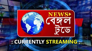 News Bengal Today Live Stream