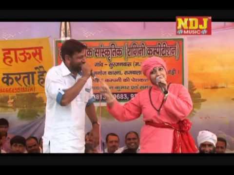 Rajbala New Hit Ragni | Kat Kat Marte Bharamchari | Full Hd Video | Ndj Music video