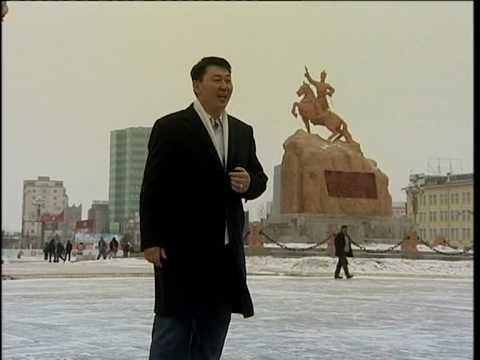 """Ganzoirg - Minii Ulaanbaatar """"Ганзориг - Миний Улаанбаатар"""""""
