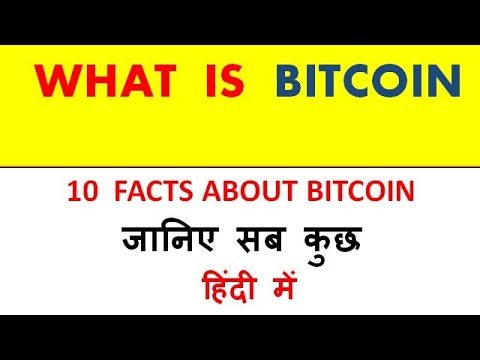 what is bitcoin in hindi bitcoin explained bitcoin mining