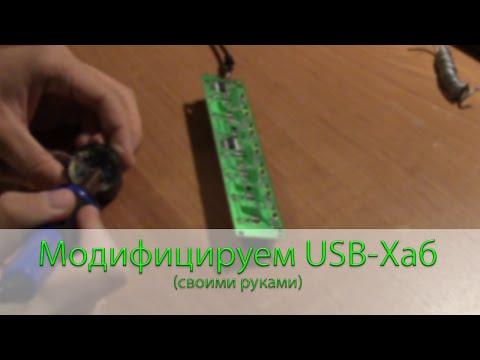DIY: Ресивер для подключения геи?мпадов xBox 360 к ПК своими руками на сайте rentaldj.ru