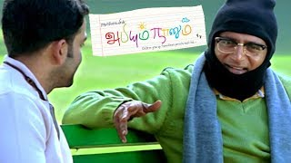 Abhiyum Naanum Full Movie Scenes | Prakash raj Meets Prithviraj | Prakash reveals about his Daughter