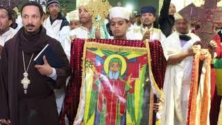 New Ethiopian Orthodox Tewahedo Mezmur 2017- Teklehaymanot- Zemari Yisak