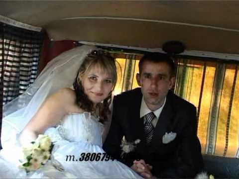 Весільні приколи....mpg