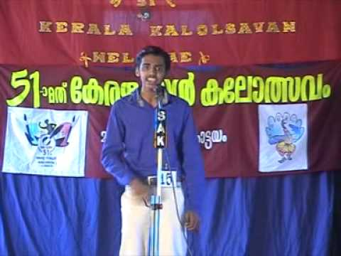 Mappilappattu Hafees Kottayam,  Youthfestival State Lelvel video
