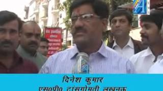Dinesh Yadav SP TG Lucknow Interview By Mr Faizi Siddiqui Editor  ASIAN TV NEWS