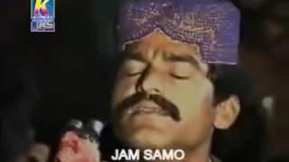 Gulsher tewno edit by Aslam khan Bughio