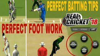 PERFECT FOOTWORK  TIPS IN REAL CRICKET 18 TEST MATCH AND ODI | PERFECT BATTING TIPS
