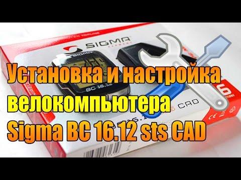 Велокомпьютер As-820 Инструкция На Русском