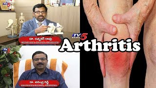 Treatment and Cure For Joint Pains and Arthritis | Good Health