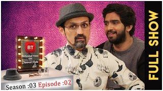 Amaal Mallik talks music & movies - Full Episode - Season 3 Episode 02