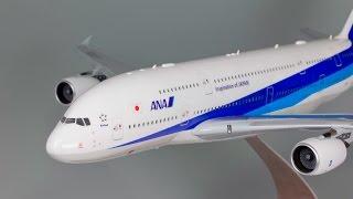 Airbus A380をANA塗装で作ってみた