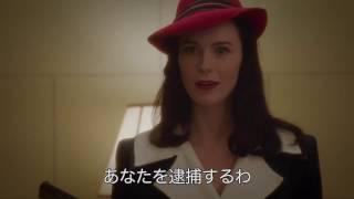 エージェント・カーター シーズン2 第6話