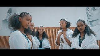 Danial Haileslassie - Kwusen Telo (ክውሰን ተሎ) Thiopian Tigrigna Music (Official Video)