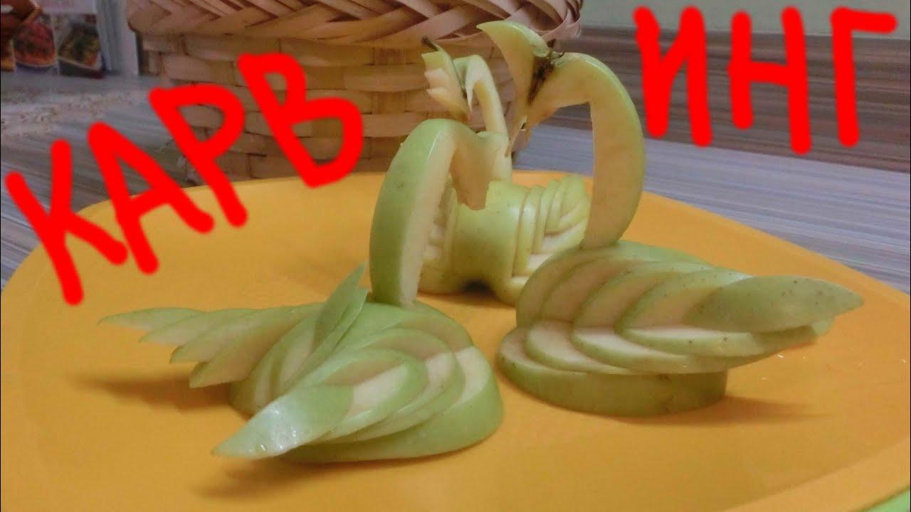 Как сделать лебедя из овощей пошаговое фото
