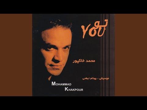 Yaram Kiye? Instrumental Mohammad Khakpour Behnam Abtahi � 2006 Avay-e Nakisa Released on: 2013-03-25 Auto-generated by YouTube.